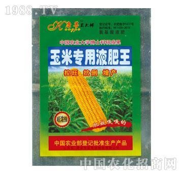 农可信-康菩玉米专用液肥王