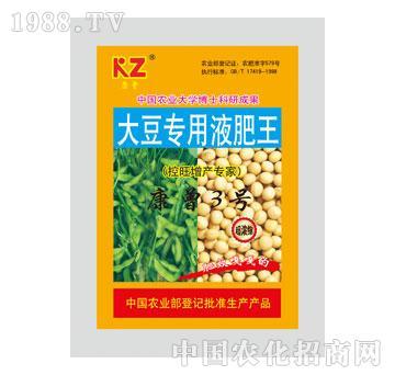农可信-康曾3号大豆专用液肥王
