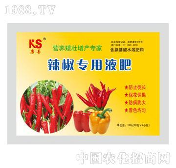 农可信-康善辣椒专用液肥