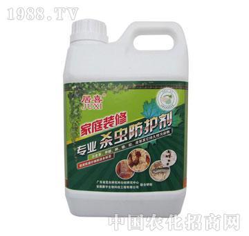康宇-居喜专业杀虫防护剂
