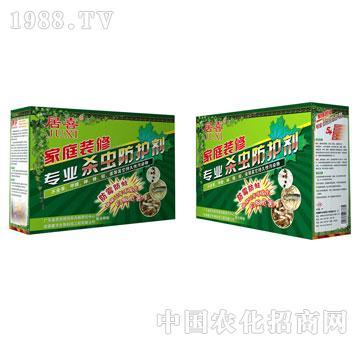 康宇-居喜专业杀虫防护剂(盒装)