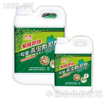 康宇-居喜专业杀虫防护剂(桶装)