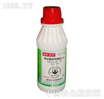 一民-41%草甘膦异丙胺盐