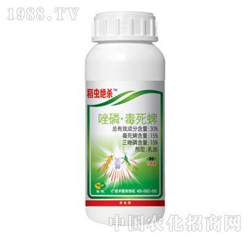豪德-稻虫绝杀-唑磷毒