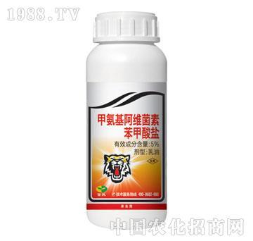 豪德-甲氨基阿维菌素苯