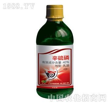 豪德-辛硫磷