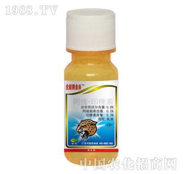 豪德-全能黄金杀-0.8%阿维印楝素