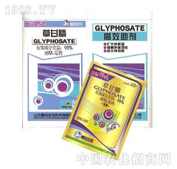 鑫玛-95%草甘膦