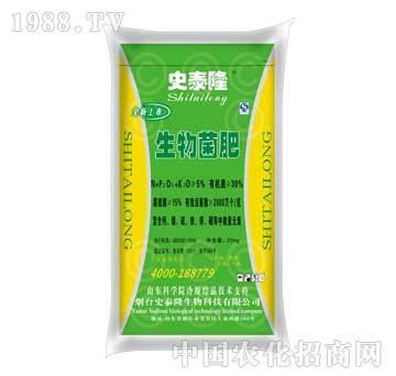史泰隆-小麦5%专用肥(B套餐)