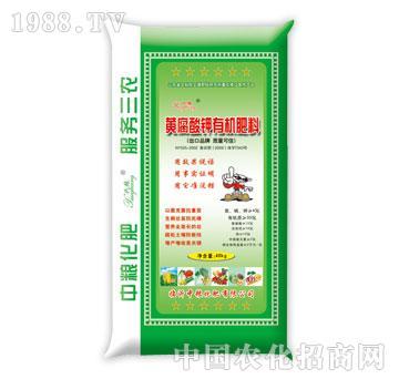 中粮化肥-黄腐酸钾有机肥料