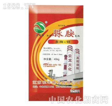 祥丰-脲胺氮肥