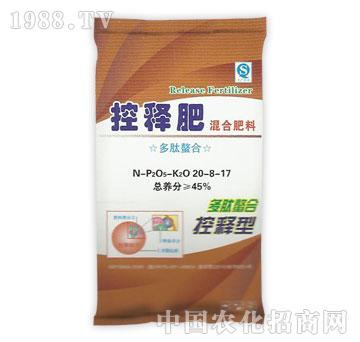 九洲丰-多肽螯合控释肥