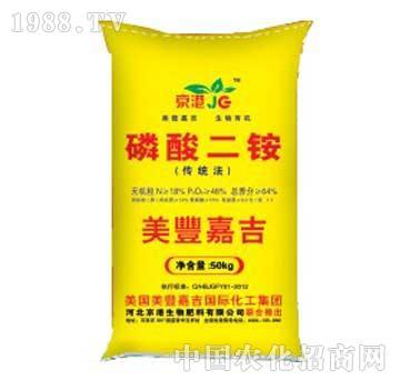 京港-磷酸二铵
