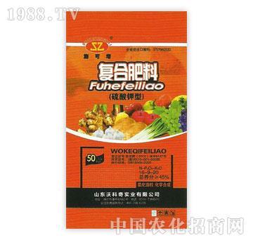 沃科奇-复合肥料(硫酸钾型)