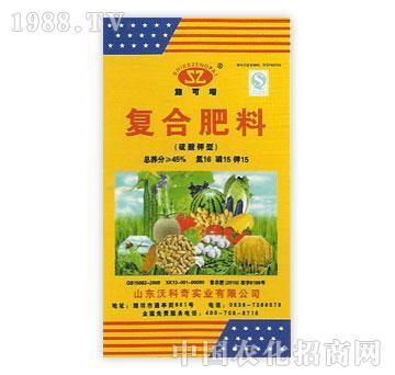 沃科奇-复合肥料(硫酸钾型)16-15-15