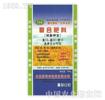 沃科奇-复合肥料(硫酸钾型)15-20-10