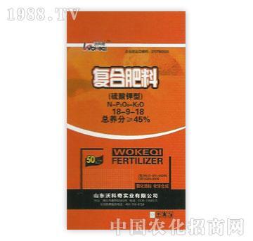 沃科奇-复合肥料(硫酸钾型)18-9-18