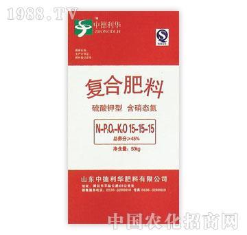 中德利华-15-15-15复合肥料