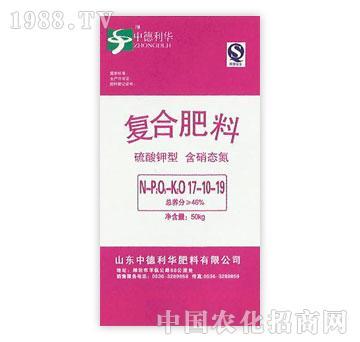 中德利华-17-10-19复合肥料