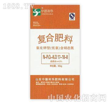 中德利华-17-18-8复合肥料