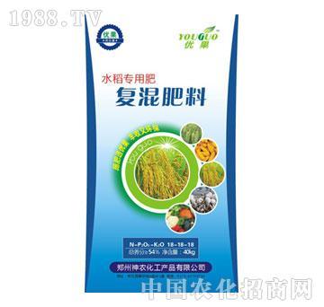 神农化工-优果-水稻专