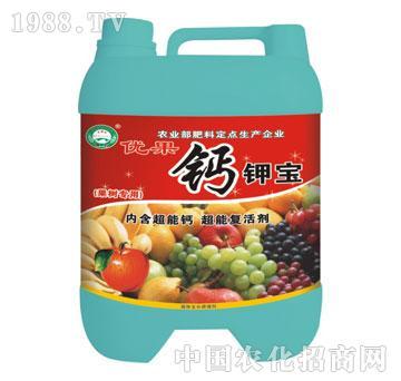 神农化工-优果-钙钾宝