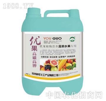 神农化工-优果-高磷高