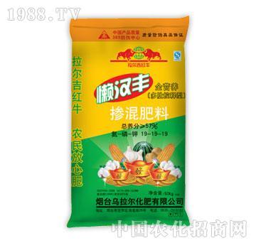 乌拉尔-懒汉丰掺混肥料19-19-19