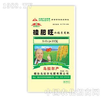 乌拉尔-硅肥旺水稻专用肥