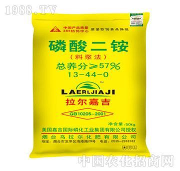 乌拉尔-拉尔嘉吉磷酸二铵13-44-0