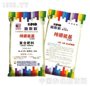 迪斯科-纯硝硫基复合肥料