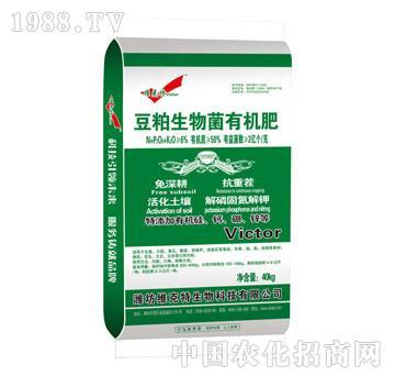 维克特-豆粕生物有机肥