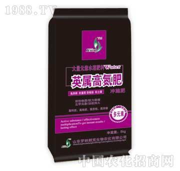 罗纳朗克-英属高氮肥