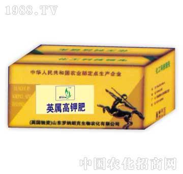 罗纳朗克-英属高钾肥