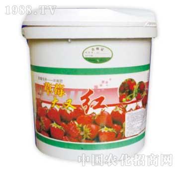 罗纳朗克-草莓大又红