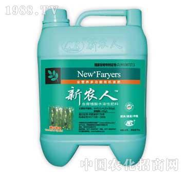 绿宝石-瓜果专用冲施肥