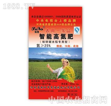 莱福特-智能高氮肥(水稻专用)