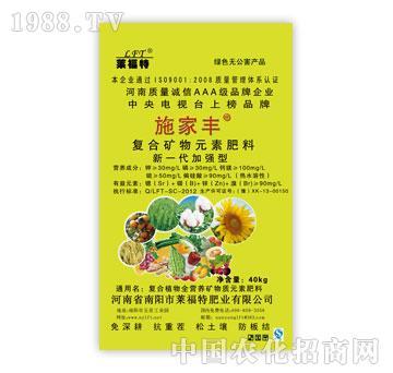莱福特-复合矿物元素肥料(加强型)