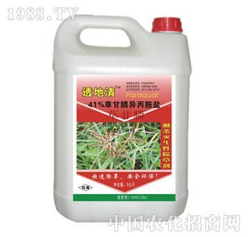 国农农资-透地清除草剂
