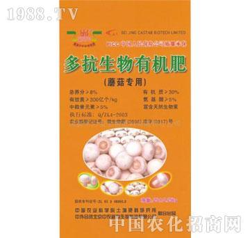 禾力宝-蘑菇栽培营养专用肥