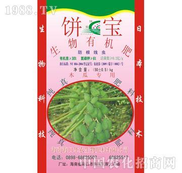 华农-生态有机肥6