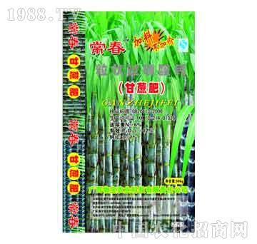 物宝-甘蔗肥