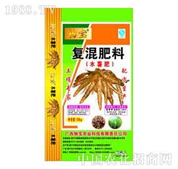 物宝-木薯肥