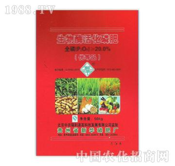 新华磷肥-生物酶活化磷肥