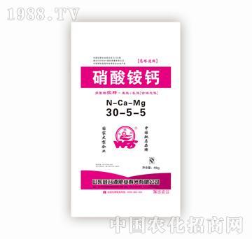 硅谷源-硝酸铵钙30-