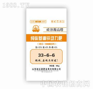 硅谷源-纯硫基硼锌动力肥33-6-6
