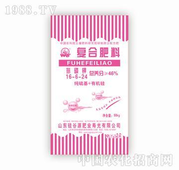 硅谷源-纯硫基+有机硅复合肥16-6-24