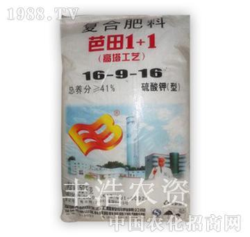 丰浩-芭甜16-9-16