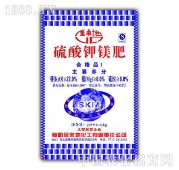 金来地-硫酸钾镁肥
