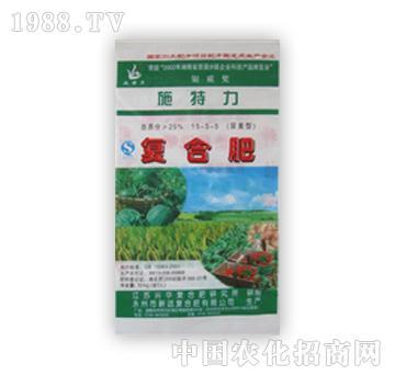 新远-施特力复合肥15-5-5(尿素型)